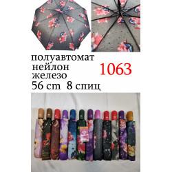 Зонт женский полуавтомат, 8 спиц