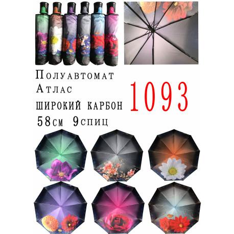 Зонт женский полуавтомат , 9 спиц