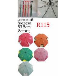 Детский зонтик-трость МУЛЬТИК