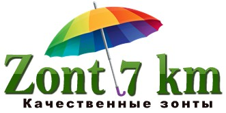 Zont 7 km